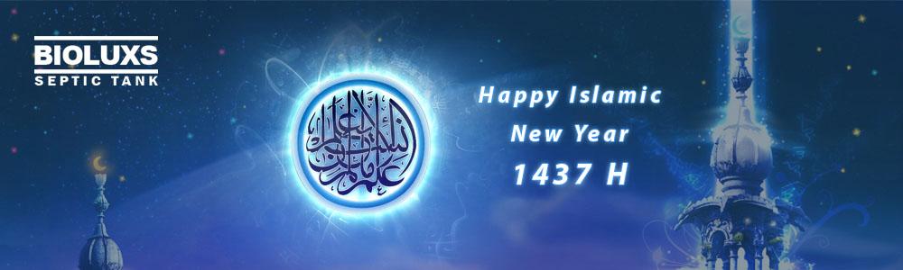 Islamic NY